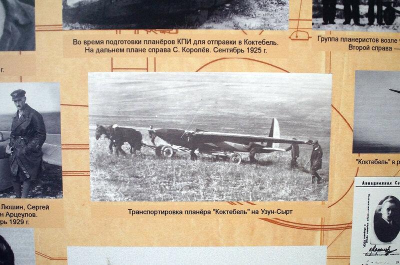Московский транспорт. Королёв. 19.01.18.08. 1925..jpg