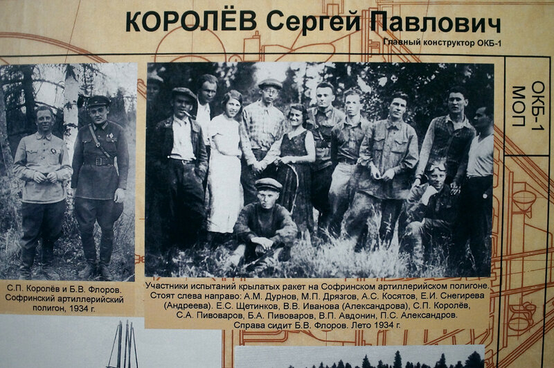 Московский транспорт. Королёв. 19.01.18.09. 1934..jpg