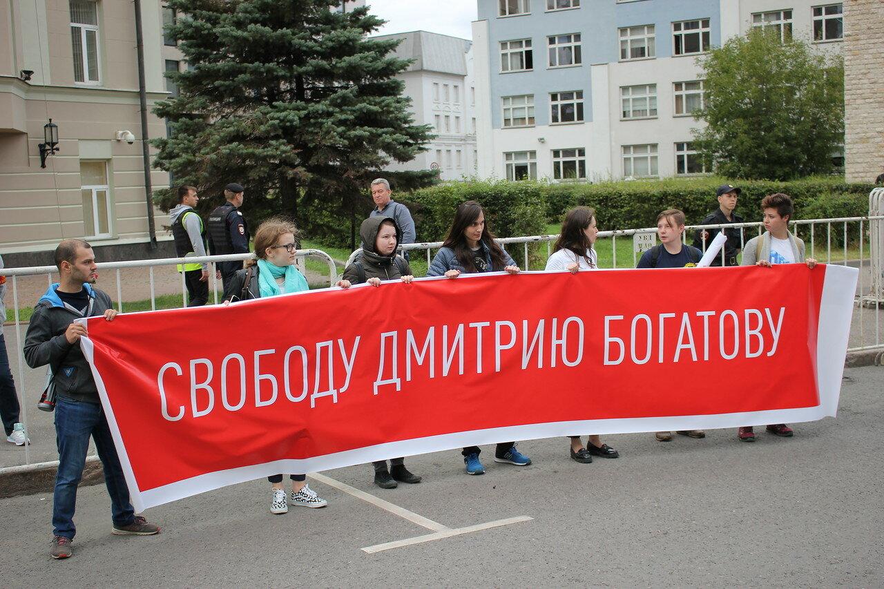 Свободу Дмитрия Богатову