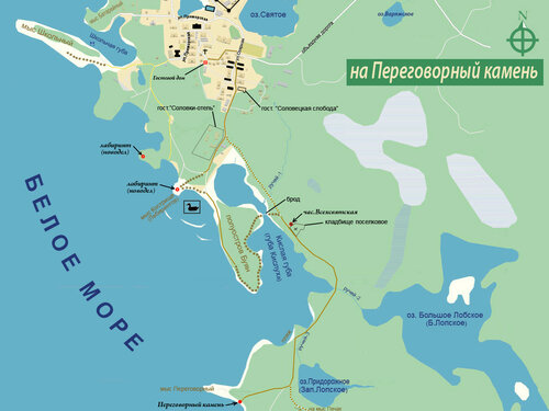 Переговорный камень на Соловках Автор: Юрий Семенов