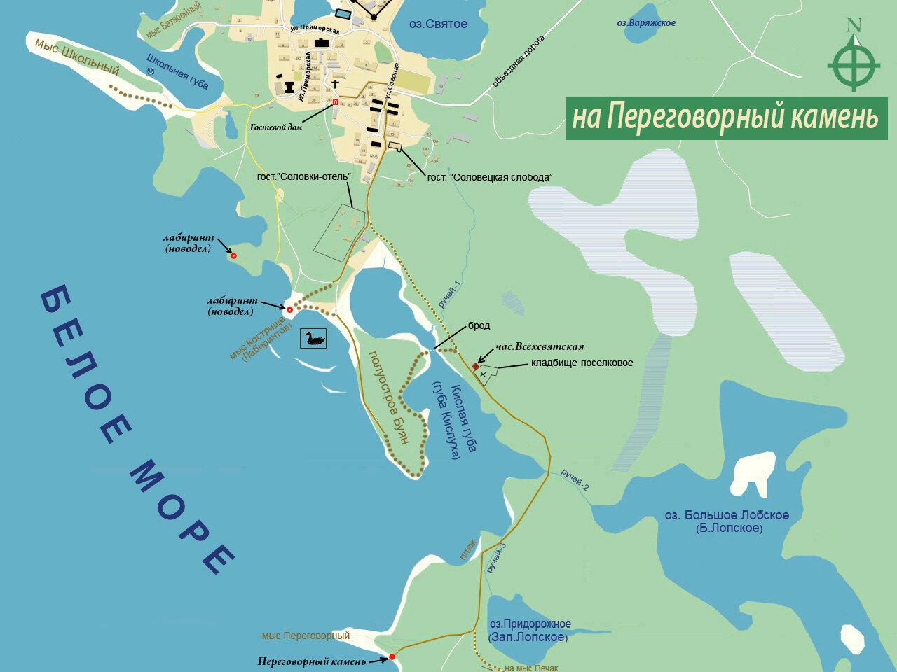 Переговорный камень на Соловках. Автор фото: Юрий Семенов