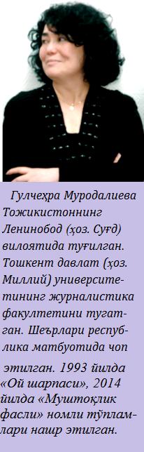 0_159b96_f9922558_orig.png