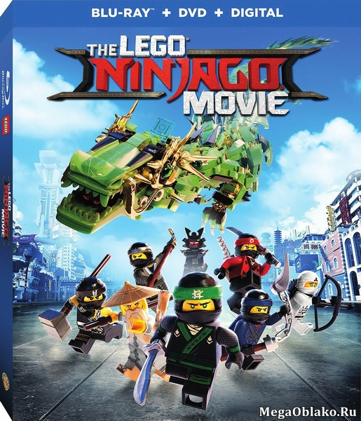 ЛЕГО Ниндзяго Фильм / The LEGO Ninjago Movie (2017/BDRip/HDRip/3D)