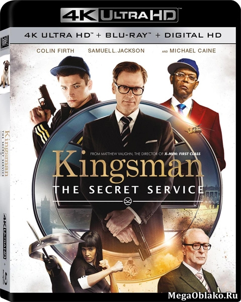 Kingsman: Секретная служба / Kingsman: The Secret Service (2015) | UltraHD 4K 2160p