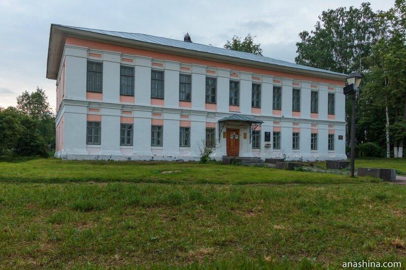 Бывший дом соборного причта, Вологда