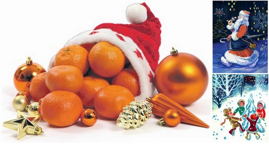 tangerinecollage.jpg