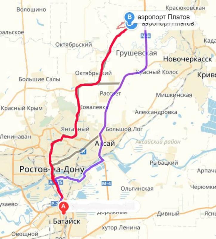 Дорога-в-аэропорт.jpg