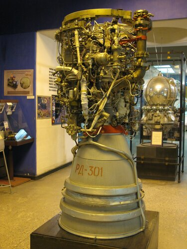 RD-301_rocket_engine.jpg