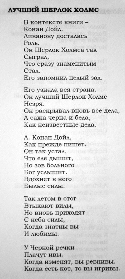 Романова_6_400.jpg