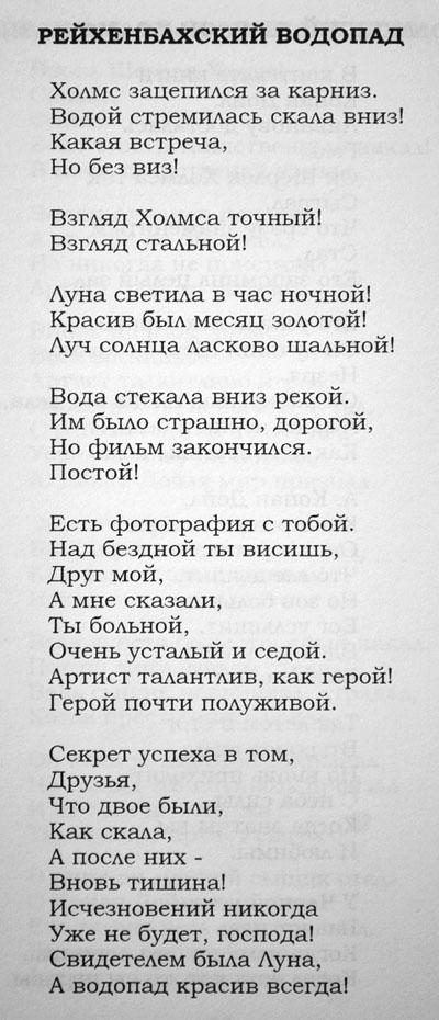 Романова_7_400.jpg