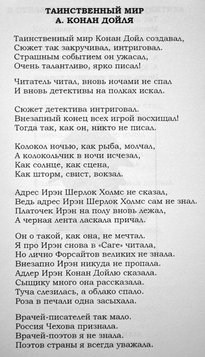 Романова_8_400.jpg