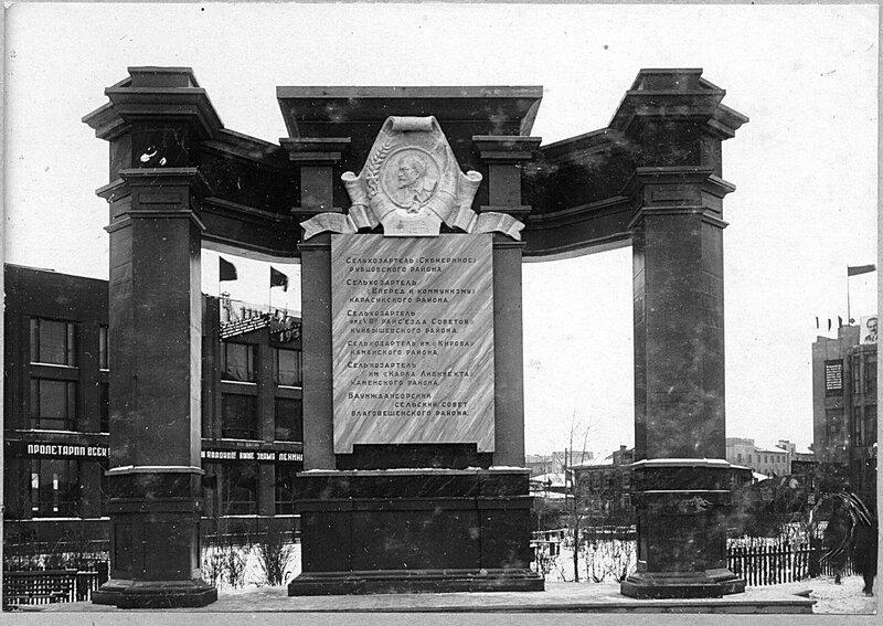 Площадь жертв революции.