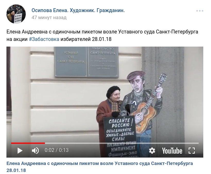 Забастовка Навального 28.01.2018 - 96