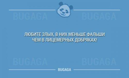 1417559752_nadpisi-22.jpg