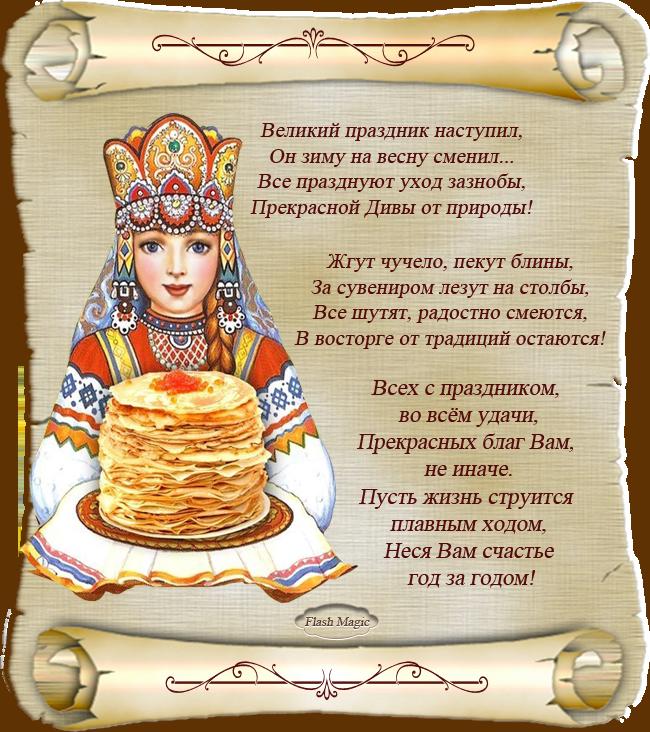 https://img-fotki.yandex.ru/get/764457/137293384.122/0_17860f_878175e6_orig