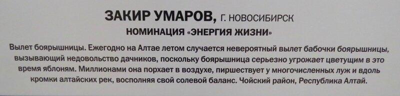 https://img-fotki.yandex.ru/get/764457/140132613.6a4/0_240951_75549b5c_XL.jpg