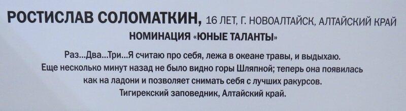https://img-fotki.yandex.ru/get/764457/140132613.6a6/0_240af7_c551b392_XL.jpg