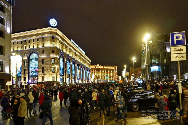 Новогодняя Москва 2018