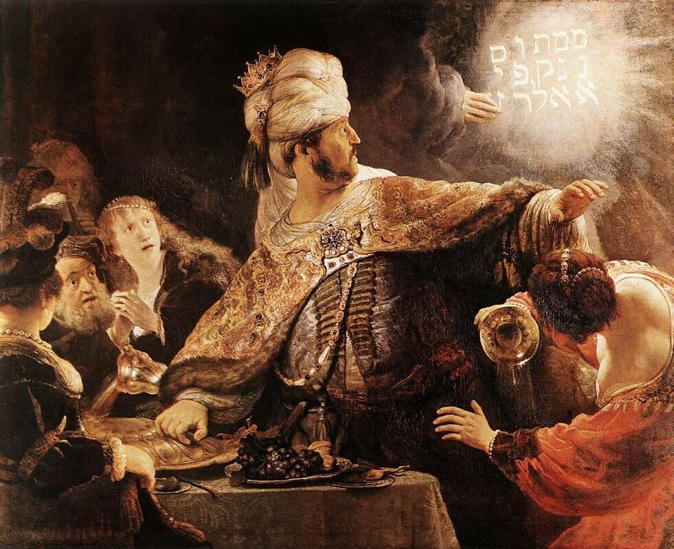 Пир Валтасара. 1635.