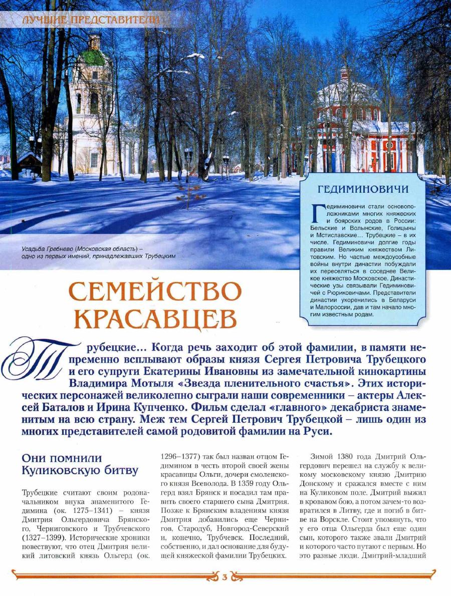 https://img-fotki.yandex.ru/get/764457/199368979.75/0_2089e0_fab5c8ca_XXXL.png