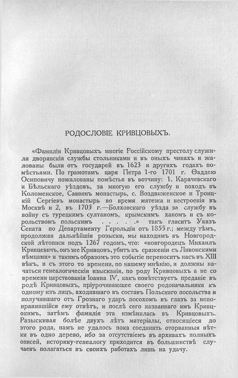 https://img-fotki.yandex.ru/get/764457/199368979.7f/0_20a0c4_ecaee98c_XXXL.jpg