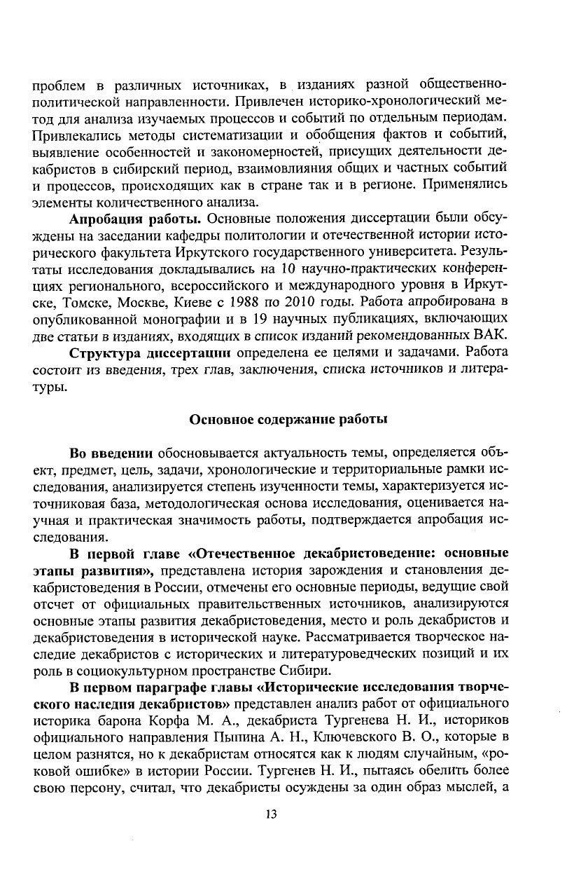 https://img-fotki.yandex.ru/get/764457/199368979.83/0_20f150_a7115179_XXXL.jpg