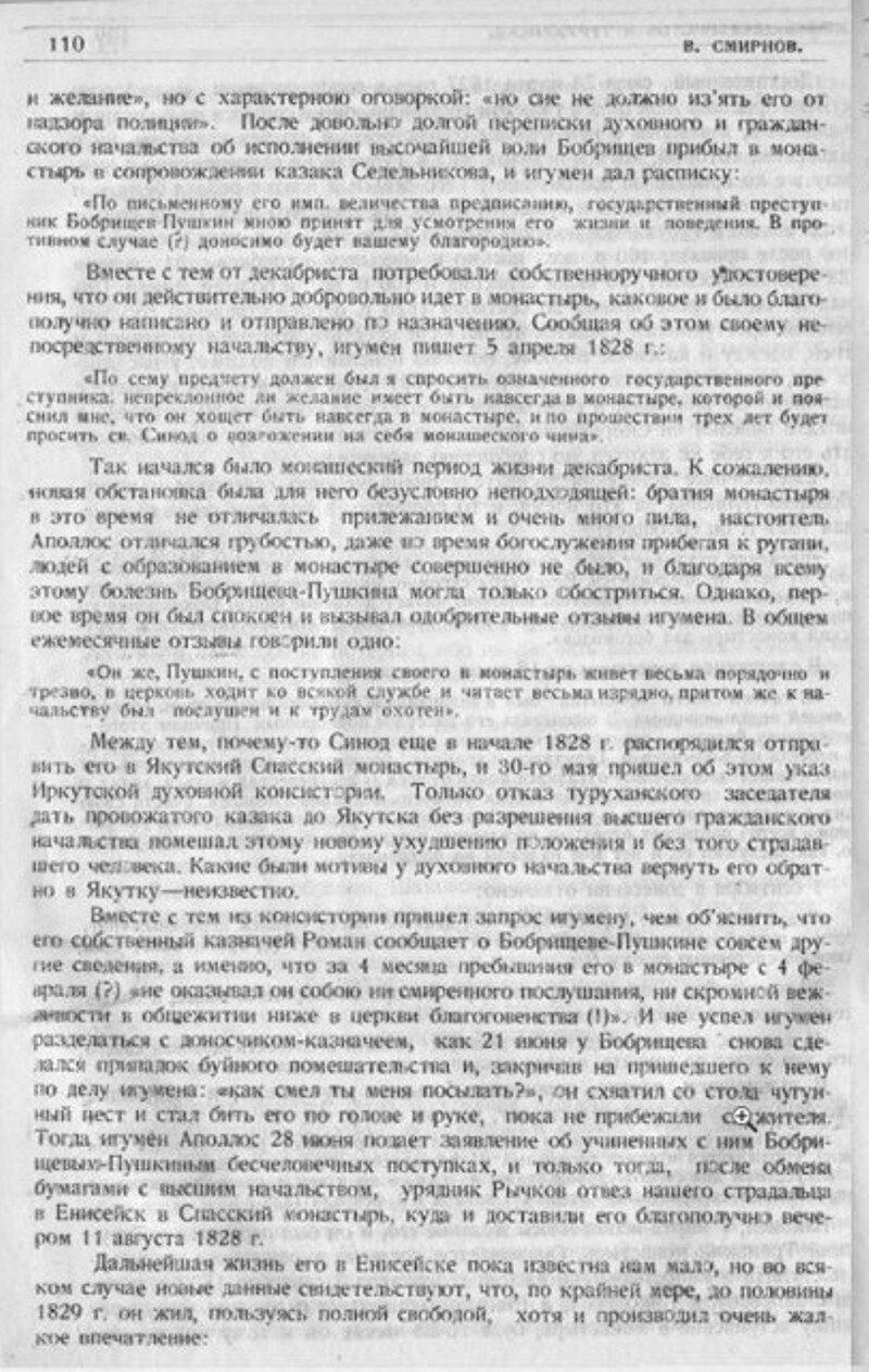 https://img-fotki.yandex.ru/get/764457/199368979.ca/0_21a29d_5a0dbc2f_XXXL.jpg
