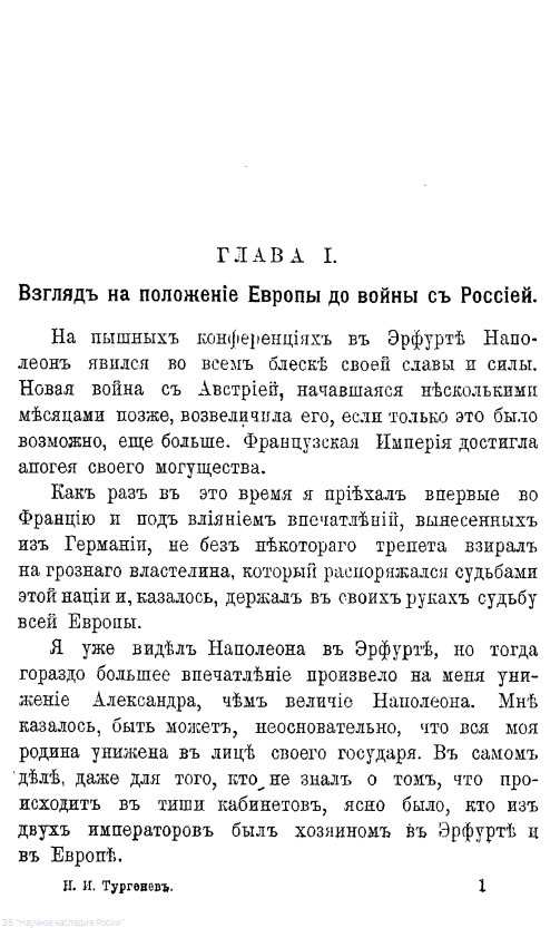 https://img-fotki.yandex.ru/get/764457/199368979.f8/0_220ebc_3e30cdf8_XXXL.png