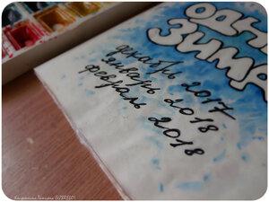 артбук, скетчбук, рисунки, зарисовки, скетчи, творчество, блокнот, рисунок в блокноте
