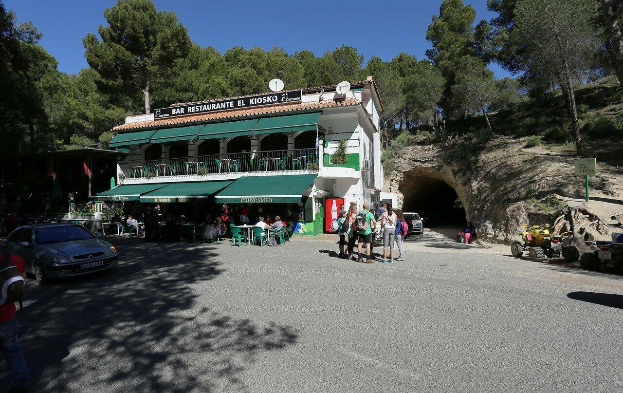Royal trail, North entrance (Acceso Norte Caminito del Rey)
