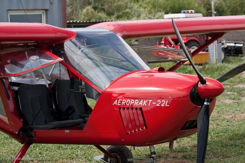 Aeroprakt_2213.JPG