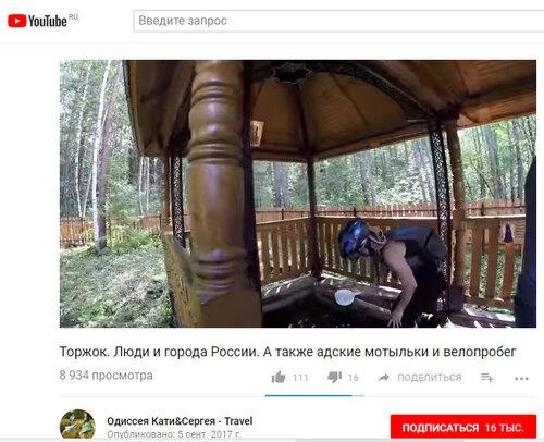 https://img-fotki.yandex.ru/get/764457/337362810.8a/0_22660c_2d24b21a_L.jpg