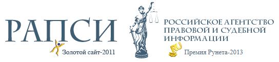 V-logo-rapsinews_ru