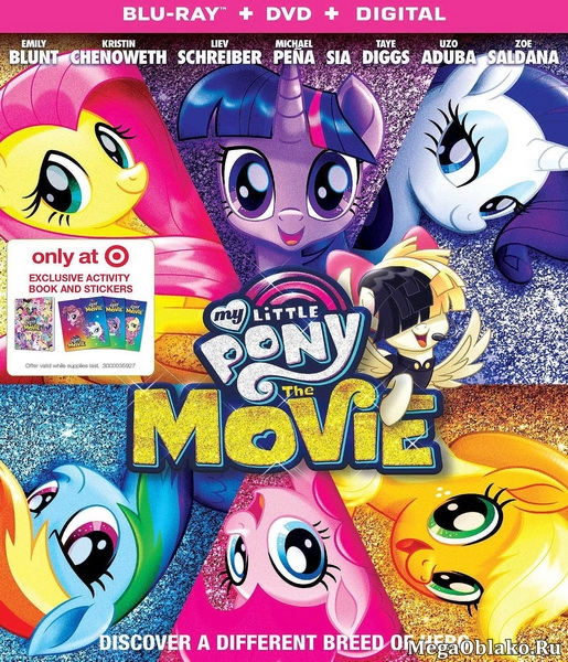 My Little Pony в кино / My Little Pony: The Movie (2017/BDRip/HDRip)