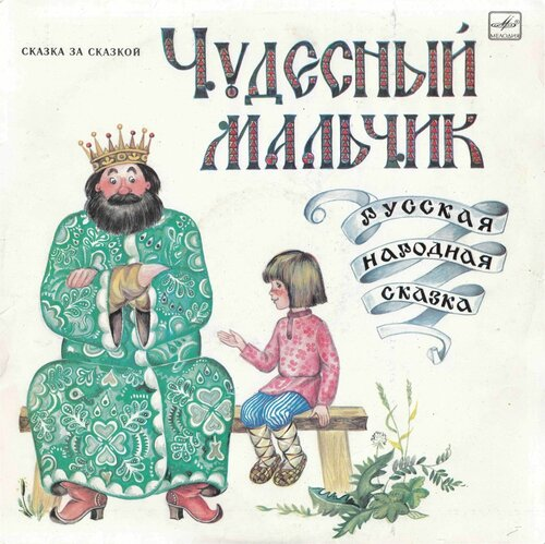 https://img-fotki.yandex.ru/get/764457/45280955.60/0_aa967_b5c61b2e_L.jpg