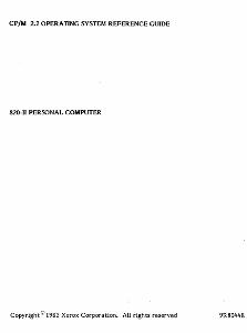 service - Техническая документация, описания, схемы, разное. Ч 3. 0_131788_ec9a4b49_orig