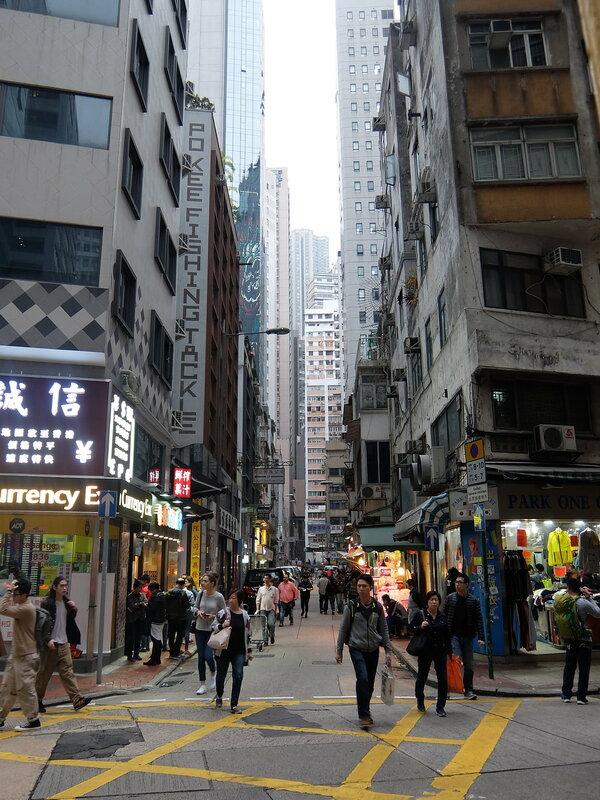 Гонконг - В центре острова