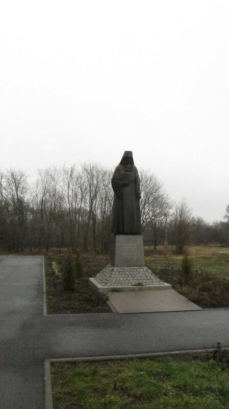 Памятник Силуану Афонскому