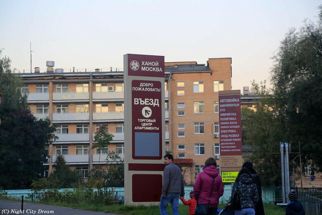Справка об окружении Бульвар Энтузиастов Справка из травмпункта Малый Черкасский переулок