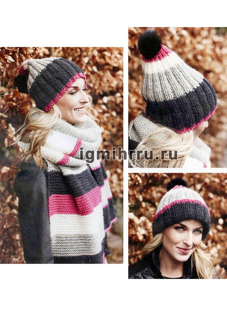 Трехцветный шерстяной комплект: шапочка с помпоном и длинный шарф. Вязание спицами
