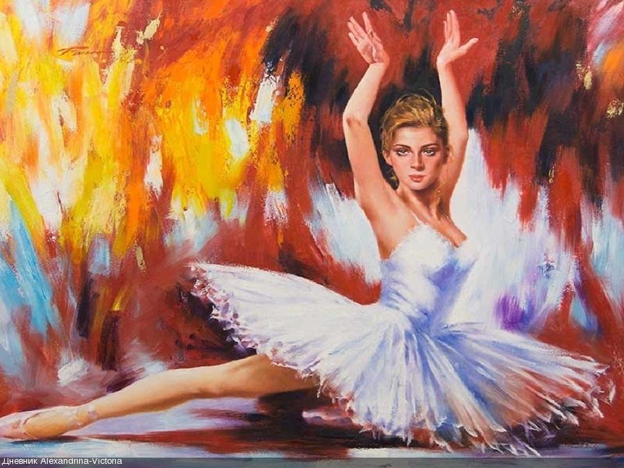 Ballerina in Pose