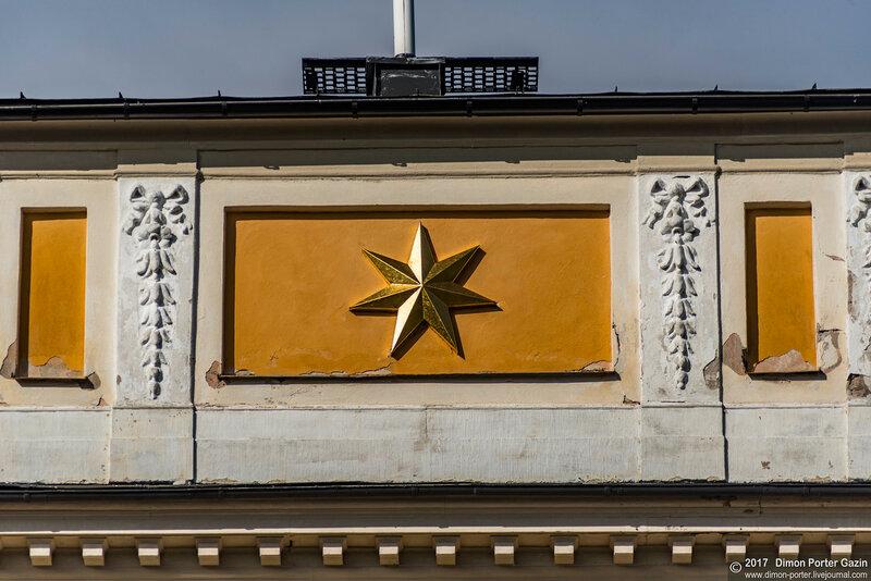 Дворец Стенинге
