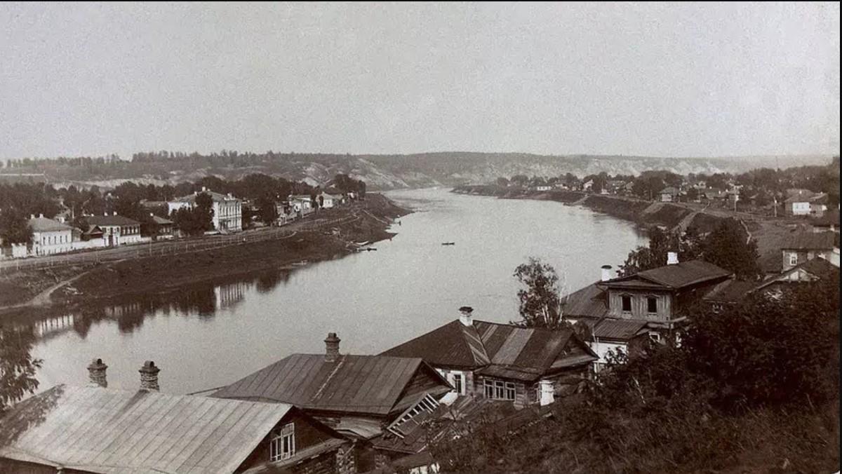 Панорама города. 1915