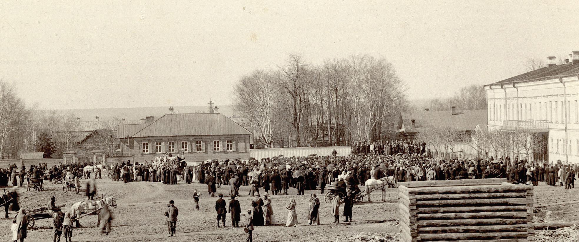 Вознесенская площадь. Алексеевское реальное училище. 1897