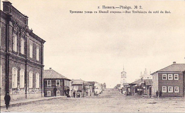 Троицкая улица с южной стороны