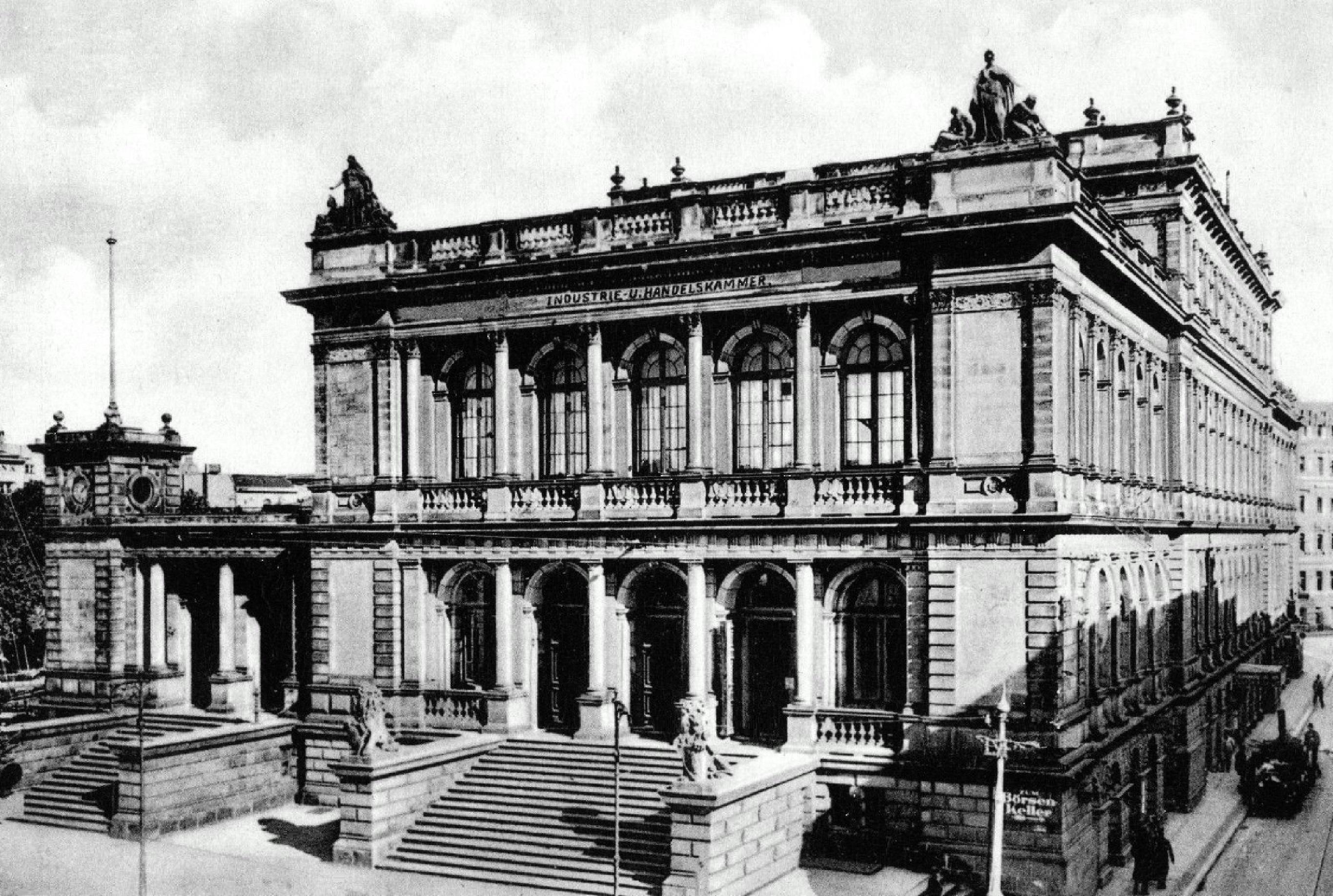 Фондовая биржа. 1920