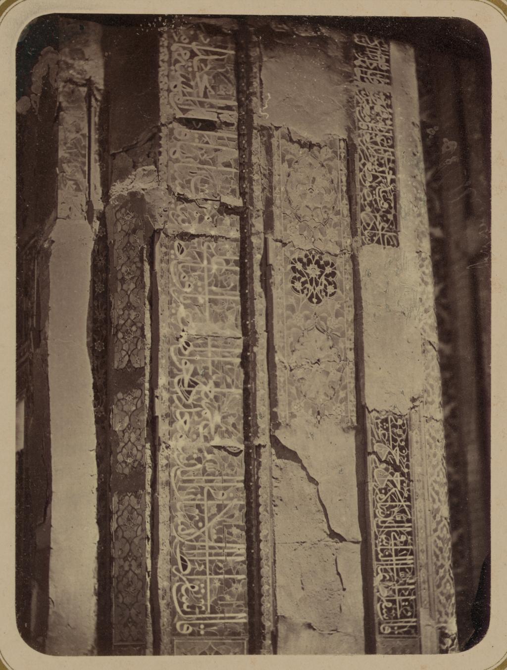 Мавзолей Ширин-Бека. Часть надписи с левой стороны фасада