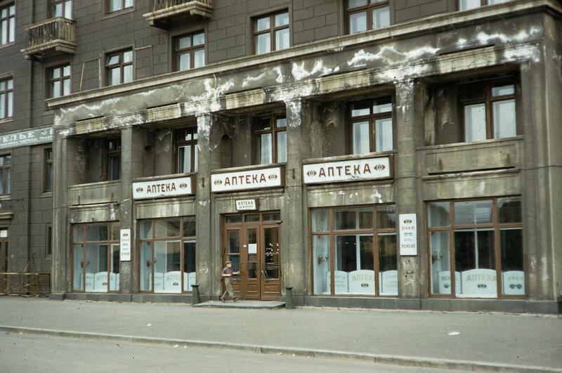 1959 Аптека на Новинском б-ре. Harrison Forman.jpg