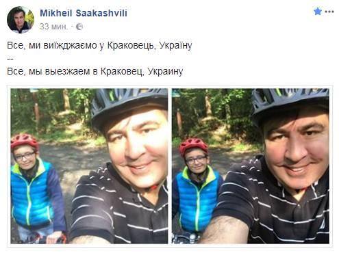 """""""Все, мы выезжаем в Краковец"""", - Саакашвили. ФОТО"""