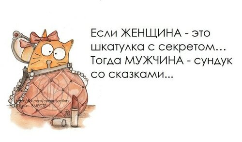 140798921_4809770_umyjik7_2_.jpg